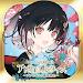 Download アトリエ オンライン ~ブレセイルの錬金術士~ APK