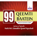 Download 99 Qeemti Baaten Roman Urdu APK