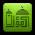 Download Al-Moazin Lite (Prayer Times) APK