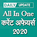 Daily Current Affairs 2020 In Hindi