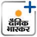 Download Latest Hindi News App: Breaking News, Hindi epaper APK