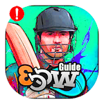 Download Guide World Cricket Championship 3 - WCC3 2020 APK