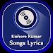 Download Kishor Kumar Songs Lyrics APK