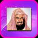 Download MP3 FULL AL-QURAN ABDURAHMAN AS-SUDAIS APK