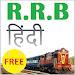 RRB Hindi (हिंदी)