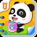 Download Baby Panda's Daily Life APK