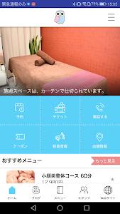 Download シンメトリー新宿店 APK