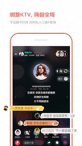 Download 全民Party-唱歌交友軟體,免費K歌交友app,火爆的社交平台 APK