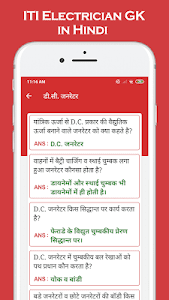 Download ITI Electrician in Hindi: Notes, Topics & MCQ APK