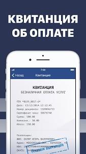 Download Штрафы ГИБДД официальные: проверка штрафов с фото APK